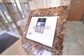 【設備】オートロックが採用されたマンションは暮らしに安心を加えてくれますね。