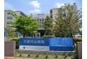 【病院】武蔵村山病院 約650m