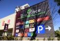 【ショッピングセンター】ザ・マーケットプレイス東大和 約450m