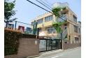 【幼稚園・保育園】多摩幼稚園 約960m