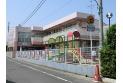 【幼稚園・保育園】東松原保育園 約123m