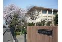 【中学校】豊岡中学校 約710m