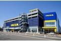 【ショッピングセンター】IKEA 約1,900m