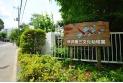 【幼稚園・保育園】第三文化幼稚園 約520m