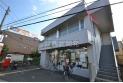 【郵便局】若狭郵便局 約1,020m