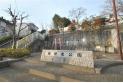 【公園】椿峰東公園 約350m