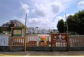 【幼稚園・保育園】こでまり幼稚園 約870m