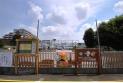 【幼稚園・保育園】こでまり幼稚園 約670m