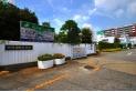 【病院】緑ヶ丘病院 約630m