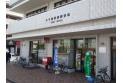 【郵便局】小手指駅前郵便局 約350m