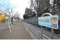 【公園】梅田公園 約250m