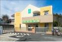 【幼稚園・保育園】あきつやまゆり保育園 約1,270m