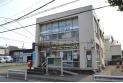 【郵便局】秋津郵便局 約500m
