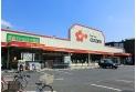 【スーパー】スーパーオザムけやき台店 約780m