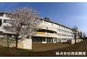 【中学校】入間野中学校 約750m