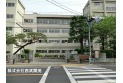 【中学校】霞ヶ関中学校 約240m