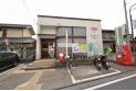 【郵便局】鵜ノ木郵便局 約530m