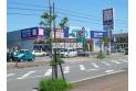 【ドラッグストア】ウエルシア日高高麗川店 約550m