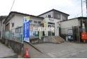 【郵便局】高萩郵便局 約180m