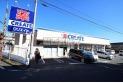 【ドラッグストア】クリエイトSD飯能東町店 約10m