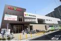 【ショッピングセンター】アクロスプラザ 約500m