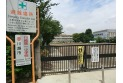 【小学校】第一小学校 約1,500m