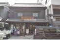 【郵便局】元町郵便局 約919m