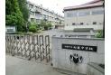 【中学校】初雁中学校 約550m