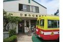 【幼稚園・保育園】ひまわり東幼稚園 約750m