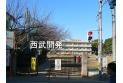 【小学校】川越第一小学校 約2,000m
