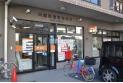 【郵便局】新富町郵便局 約580m