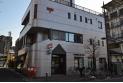 【郵便局】川越脇田郵便局 約550m