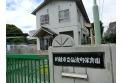 【幼稚園・保育園】仙波町保育園 約550m