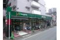 【スーパー】マルエツ連雀町店 約400m