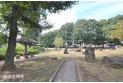 【公園】野火止公園 約1,060m