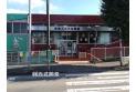 【幼稚園・保育園】朝霞花の木幼稚園 約600m