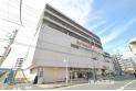 【ショッピングセンター】イトーヨーカドー 約1,830m