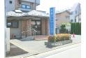 【病院】中村クリニック 約350m