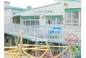 【幼稚園・保育園】山びこ保育園 約470m