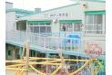 【幼稚園・保育園】山びこ保育園 約1,150m