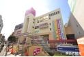 【ショッピングセンター】イオン 約620m