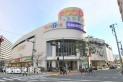 【ショッピングセンター】ラ・ヴィーニュ 約1,040m