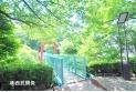 【公園】滝の根公園 約1,200m