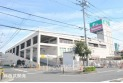 【ホームセンター】島忠 約840m