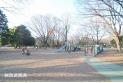 【公園】光が丘公園 約950m