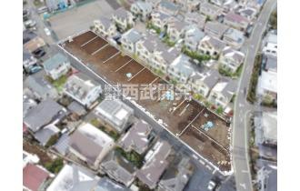 【外観】上空から見た販売現地全体(2020年3月撮影) 全11区画の分譲地です。