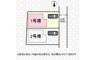 【区画図】土地面積約36坪の整形地です。並列駐車2台が可能です。