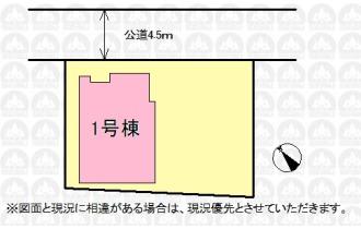 【区画図】実測図ではございません