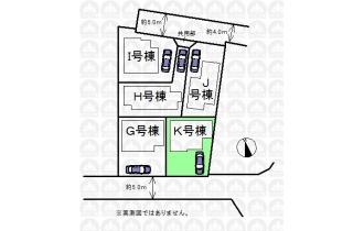 【区画図】K号棟