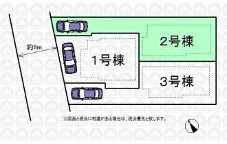 【区画図】2号棟